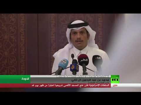 مصر اليوم - شاهد فرنسا تدعو إلى حل سريع للأزمة الخليجية