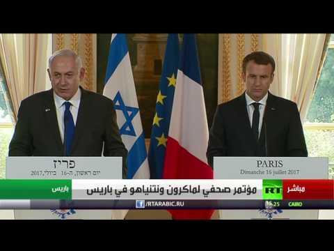 مصر اليوم - ماكرون يشاطر إسرائيل قلقها من أنشطة حزب الله