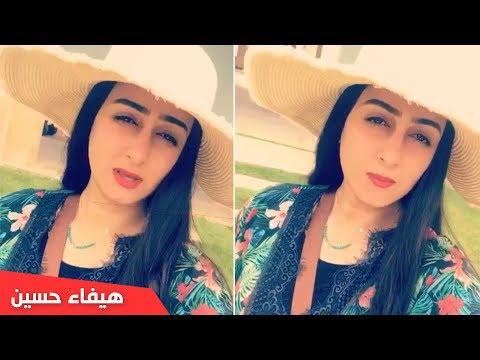 مصر اليوم - شاهد هيفاء حسين تعاتب الاعلام البحريني