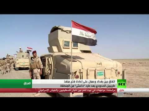 مصر اليوم - شاهد فتح معبر طربييل بين العراق والأردن