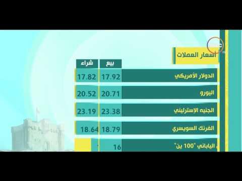 مصر اليوم - تعرف على أسعار الجملة للخضروات والفواكه