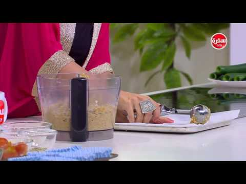 مصر اليوم - شاهد طريقة إعداد كوكيز التفاح والزبيب