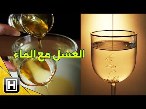 مصر اليوم - شاهد 8فوائد لتناول العسل مع المياه صباحًا يوميًا