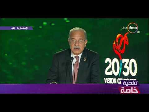 مصر اليوم - كلمة رئيس الوزراء شريف إسماعيل