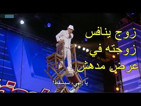 مصر اليوم - شاهد عرض رائع لزوج ينافس زوجته  في برنامج مواهب أميركا