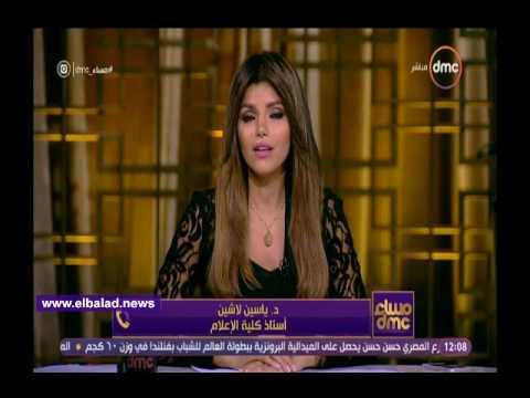 مصر اليوم - شاهد أستاذ التحرش يؤكّد أنّ التسجيلات المنسوبة له مفبركة