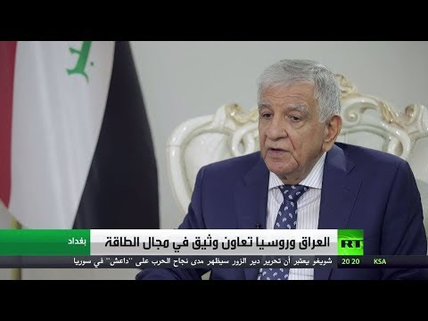 مصر اليوم - شاهد وزير النفط العراقي جبار اللعيبي يوضح أحدث الاستكشافات