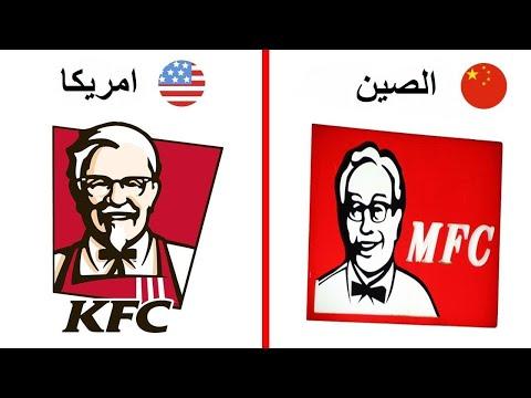 مصر اليوم - شاهد 5 نسخ من العلامات التجارية الأكثر انتشارًا