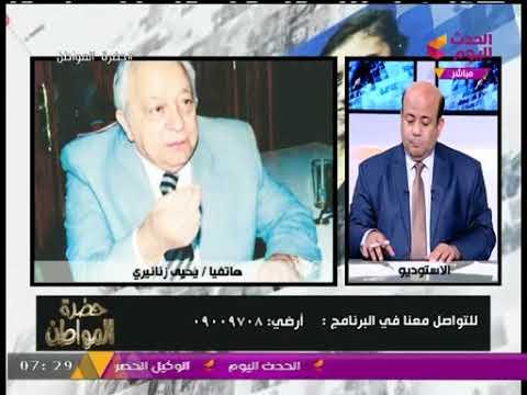 مصر اليوم - شاهد شعبة الملابس تكشف عن ارتفاع مرتقب في أسعار الزي المدرسي