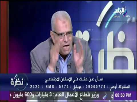 مصر اليوم - شاهد الكشف عن تفاصيل و شروط حجز الوحدات في الإعلان التاسع في الإسكان الاجتماعي