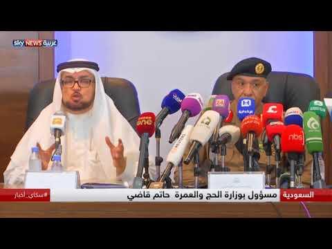 مصر اليوم - شاهد آلاف الموظفين في خدمة الحجاج في السعودية