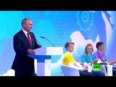 مصر اليوم - شاهد بوتين يعطي درسًا لأكثر من مليون تلميذ في عموم روسيا