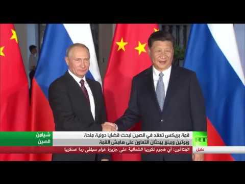 مصر اليوم - افتتاح أعمال منتدى بريكس الاقتصادي في الصين