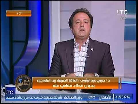 مصر اليوم - شاهد عالم أزهري يبيح تصوير العلاقة الجنسية بين الزوجين بشرط واحد