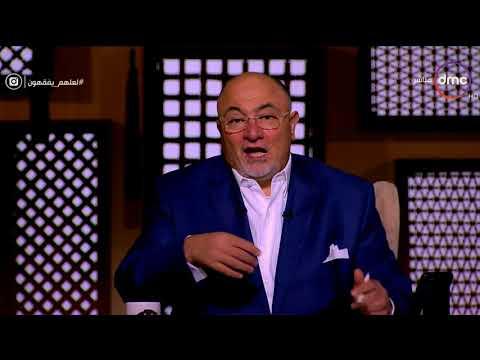 مصر اليوم - شاهد الشيخ خالد الجندي يُعلِّق على اضطهاد مسلمي ميانمار