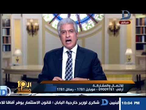 مصر اليوم - شاهد وائل الإبراشي يُعلِّق على توقف العاشرة مساء