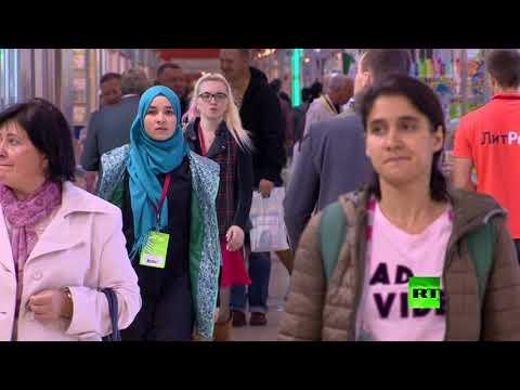 مصر اليوم - شاهد معرض موسكو للكتاب يناقش صعوبات الترجمة