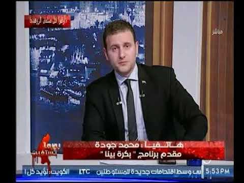 مصر اليوم - مذيع بكرة بينا يناقش ما يحدث في مسلمي الروهينجا