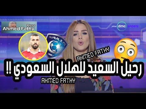 مصر اليوم - شاهد عودة الإعلامية شيماء صابر بعد غياب