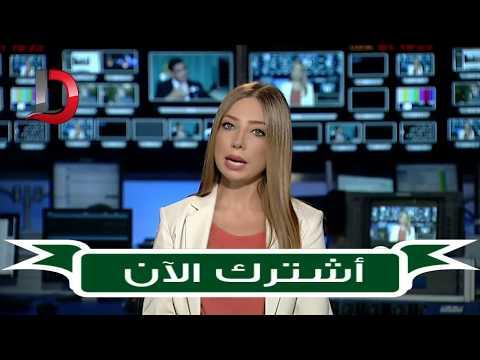 مصر اليوم - مذيعة قناة إماراتية تنبهر بقوة الجيش الجزائري