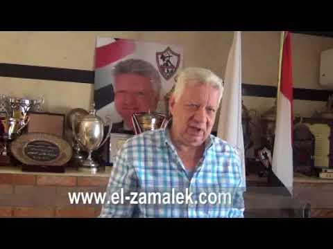بالفيديو منصور يكشف حقيقة المقابل الذي تقاضاه أحمد حسن