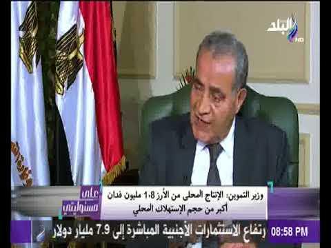 مصر اليوم - وزير التموين يعمل على خطة استيراد القمح