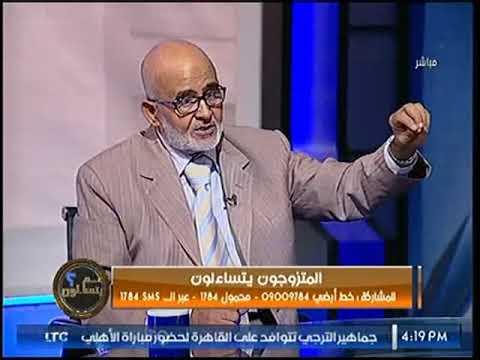 مصر اليوم - شاهد صاحب فتوى تصوير العلاقة الزوجية غير مسؤول عما ينشر باسمه
