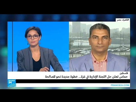 مصر اليوم - شاهد إعلان حماس عن حل اللجنة الإدارية في غزة
