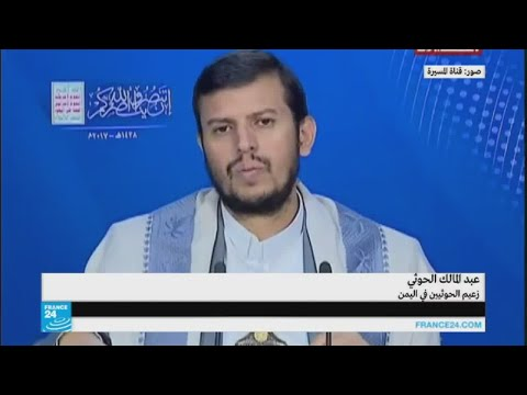 مصر اليوم - شاهد زعيم الحوثيين يهدد في خطاب شديد اللهجة دولة الإمارات