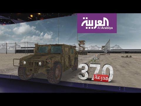 مصر اليوم - شاهد العربية تفوز بجائزة أفضل المصممين بالتقنيات التلفزيونية