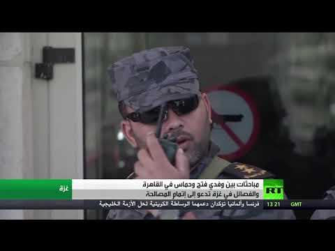 مصر اليوم - ممثلون عن حركتي حماس وفتح يتوجّهون إلى العاصمة القاهرة