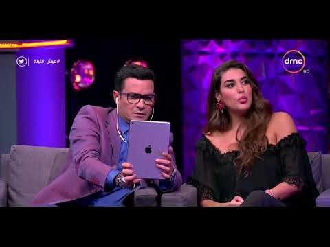 مصر اليوم - بالفيديو  dubsmash محمد رجب و ياسمين صبري على أغنية فرتكة فرتكة