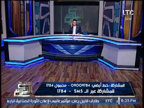 مصر اليوم - شاهد عامل مصري يرتكب جريمة مروّعة بـ نفخ زميله من مؤخرته