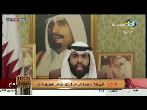مصر اليوم - شاهد بيان ناري للشيخ سلطان بن سحيم آل ثاني