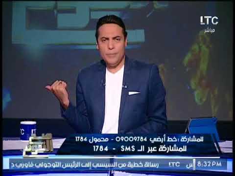 مصر اليوم - شاهد مصر تمنع مسؤول عسكري كبير في البحرية الأميركية من دخول البلاد