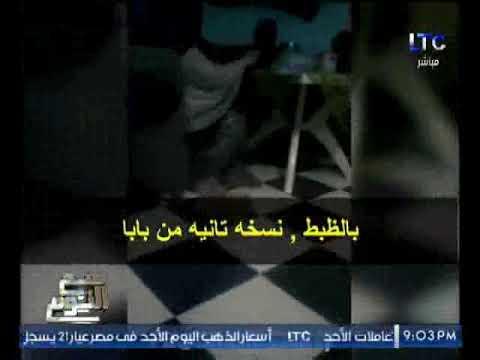 مصر اليوم - بالفيديو مشاهد مصوّرة من داخل منزل أحد عناصر داعش