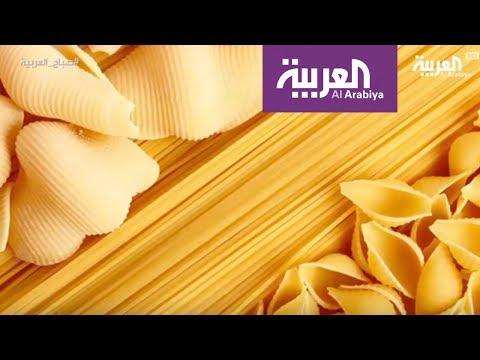مصر اليوم - شاهد أنواع الباستا وأشكالها المختلفة وأفضل الطرق لتناولها