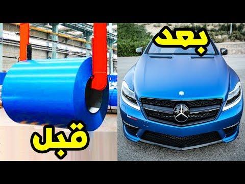 مصر اليوم - شاهد طريقة تصنيع سيارات مرسيدسبنز سيكلاس 2017