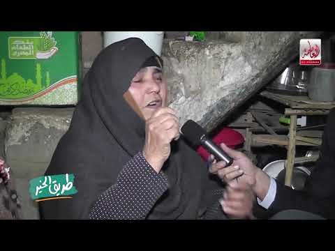 مصر اليوم - شاهد قصة سيدة أبكت المذيع ودفعته لتقبيل قدمها