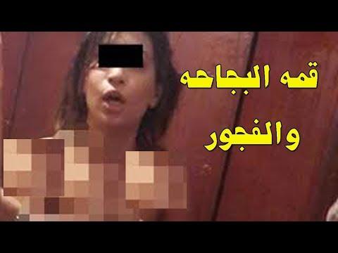 مصر اليوم - شاهد امرأة تستدرج الرجال إلى منزلها لتصويرهم في أوضاع مخلة