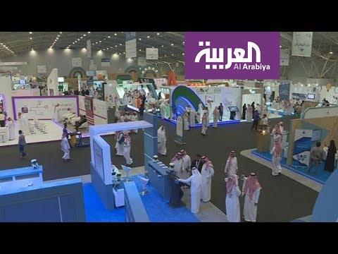 مصر اليوم - شاهد  بيبان ملتقى سعودي يدعم المشاريع الصغيرة والمتوسطة