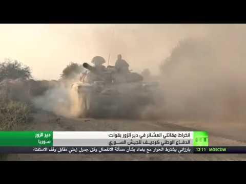 مصر اليوم - شاهد  الجيش السوري يستعيد مناطق جديدة في دير الزور
