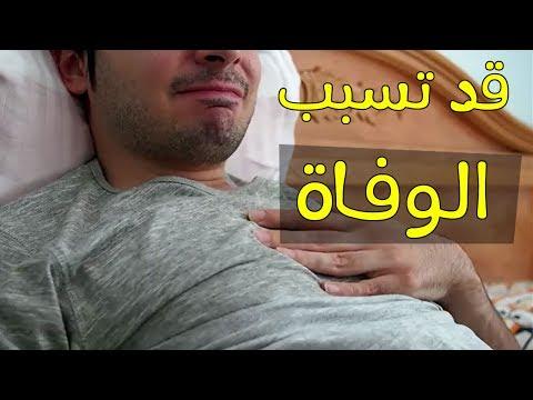 مصر اليوم - شاهد أعراض ظهور مرض القلب
