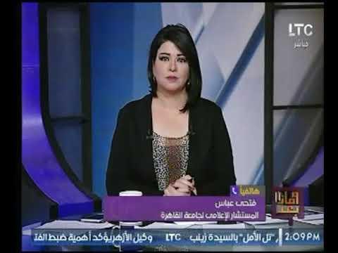 مصر اليوم - شاهد مستشار جامعة القاهرة يُعلّق على واقعة رقص الطلاب