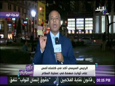 مصر اليوم - شاهد حال القضية الفلسطينية بعد تدخل المخابرات المصرية