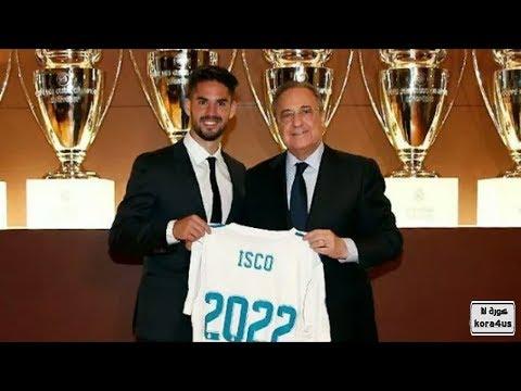 مصر اليوم - شاهد اللاعب إيسكو يجدّد عقده مع ريال مدريد حتى 2022