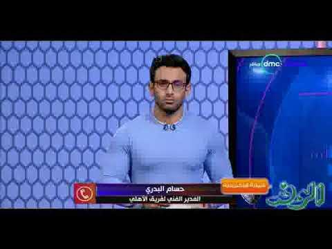 مصر اليوم - شاهد حسام البدري يوجّه رسالة مهمة إلى جماهير الأهلي