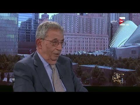 مصر اليوم - شاهد عمرو موسى يوضح أسباب استيراد طعام الرئيس عبد الناصر من سويسرا