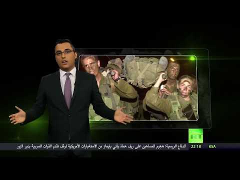مصر اليوم - شاهد فلسطين من قرار التقسيم إلى العصف المأكول