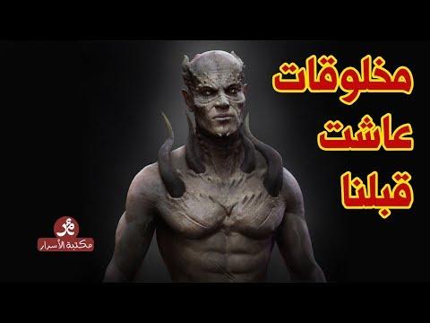 مصر اليوم - شاهد هذه هي المخلوقات التي عاشت قبلنا على كوكب الأرض